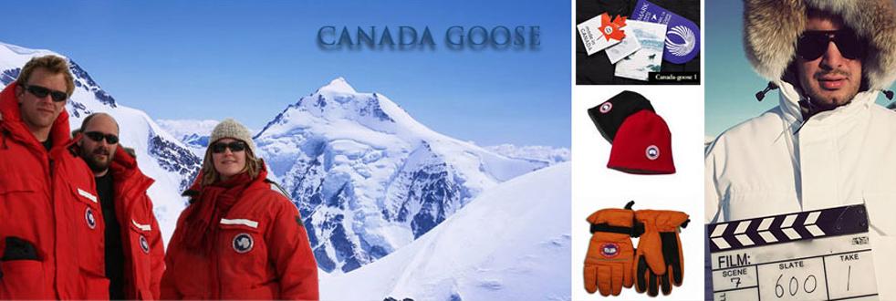 giacca canadese oca